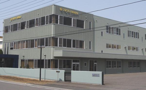 東京化学工業株式会社の写真