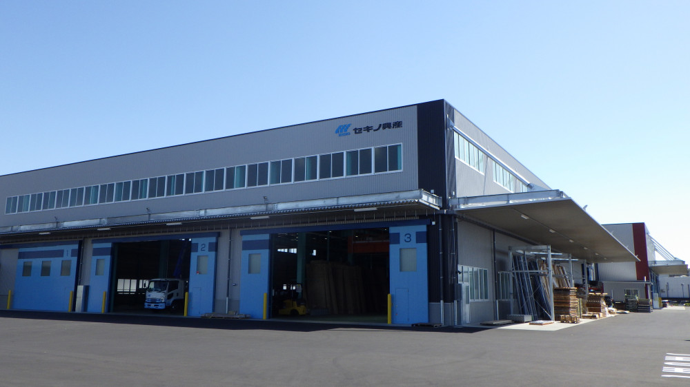 株式会社セキノ興産 結城店の写真