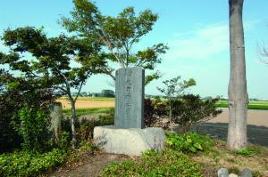 延喜式内健田須賀神社跡地と結城筑波