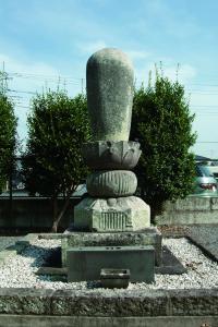 『源翁和尚墓』の画像