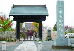 『頼福寺』の画像