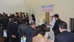 『平成25年度結城ブランド展示』の画像