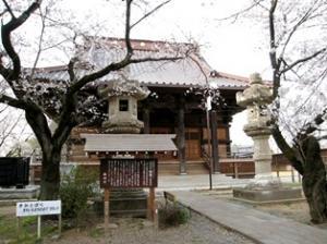 大栄寺 | 結城市公式ホームペー...