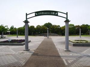 『FC_南部中央公園1』の画像