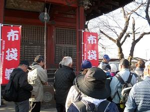 『結城市観光ボランティアガイド_七福神めぐり3』の画像