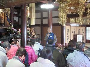 『結城市観光ボランティアガイド_七福神めぐり6』の画像