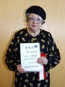 結城紬大使-新川和江さん