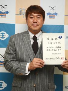 結城紬大使-広澤克実さん