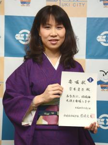 結城紬大使-宮本貴奈さん