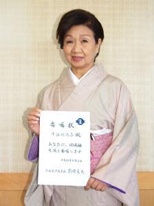 結城紬大使-中谷比佐子さん