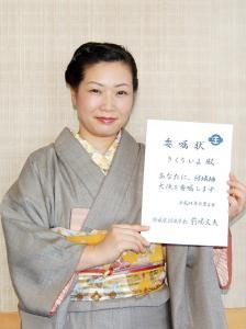結城紬大使-きくちいまさん
