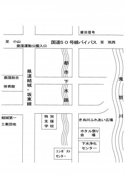 『きぬ川ふれあい広場案内図』の画像