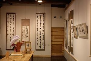 結城蔵美館12