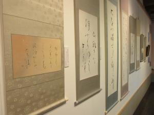 『新着_野原梅峰3』の画像