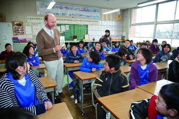 『『授業の様子』の画像』の画像