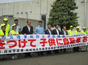 20160716夏の交通事故防止県運動出陣式・キャンペーン