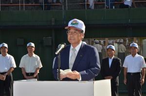 第67回北関東中学校野球大会閉会式