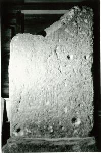 板碑(東持寺)