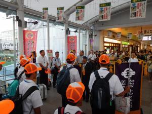 20160807広島平和記念式典中学生派遣 到着式