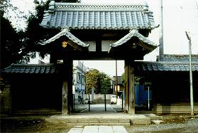 称名寺二条門