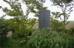健田神社旧跡