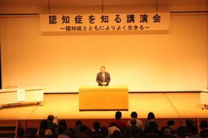 20160903認知症を知る月間における講演会