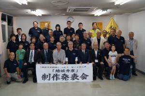 20160924 市民劇制作発表会