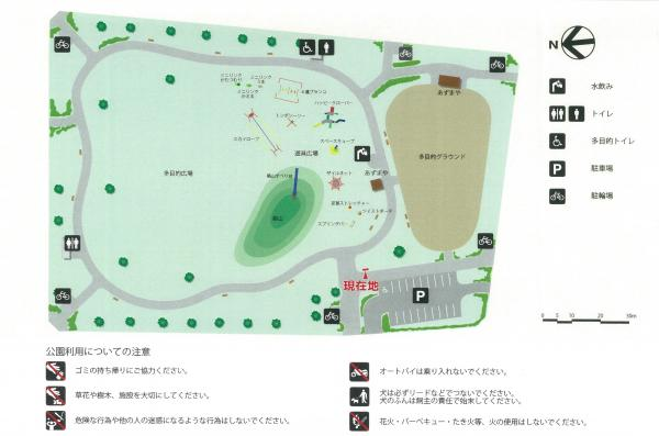 『公園案内』の画像
