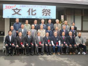 20161120小田林コミュニティセンター文化祭