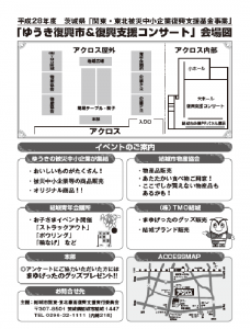 『yukifultukouiti_1』の画像