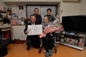 20161223 百歳祝い 尾崎とく