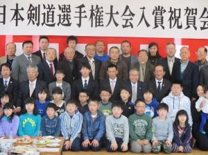21073011宮本敬太選手第64回全日本剣道選手権大会入賞祝賀会