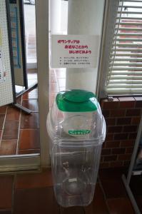 エコキャップ回収ボックス(山川文化会館)