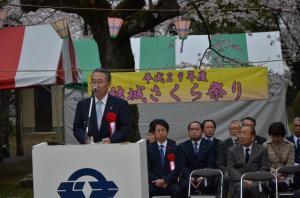 20170408 桜まつり開会式