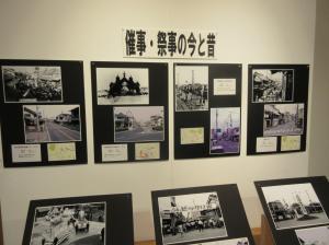 『結城の今昔物語_04』の画像