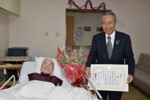 20170428 100歳祝い 鶴見ツネ