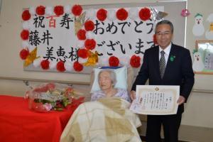 20170428 100歳祝い 藤井美恵
