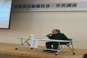 『平成28年度協働のまちづくり市民活動報告会・市民講座画像(2)』の画像