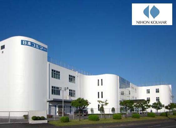 日本コルマー株式会社の写真