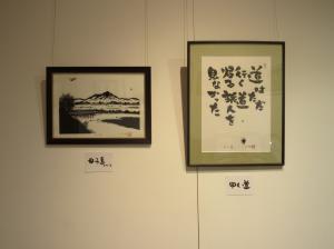 『宮本小四郎_02』の画像