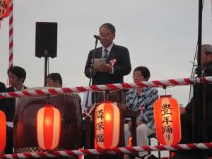 『20170820 第23回山川豊年おどり大会』の画像