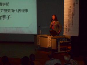 『『認知症を知る講演会(2)』の画像』の画像