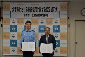 20170920 災害時における施設使用に関する協定調印式 (640x427)