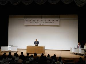20170923 認知症を知る講演会