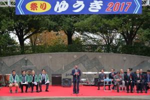 20171028 祭りゆうき開会式 (640x427)