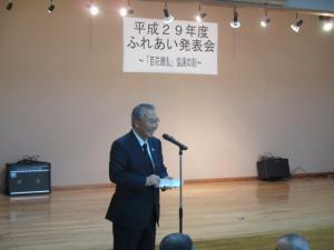 20171118 ふれあい発表会