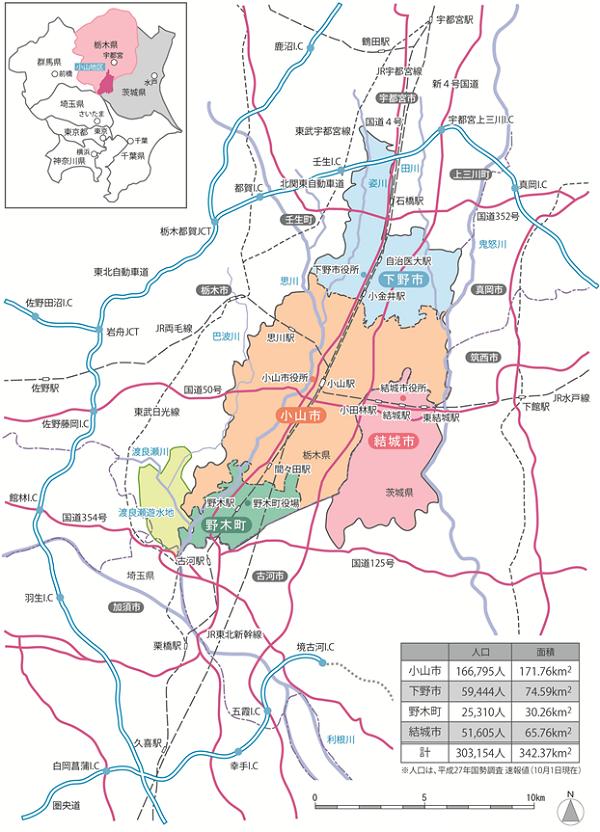 自立圏位置図
