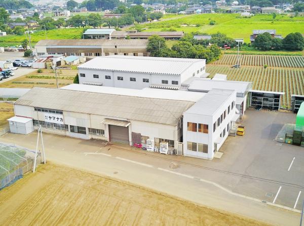 株式会社ヤマナカの写真