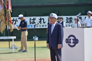 20180801 北関東野球大会 閉会式 (640x424).jpg