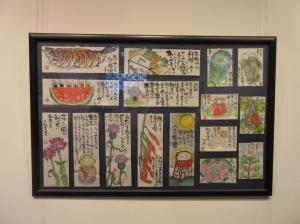 『柳谷信子_04』の画像